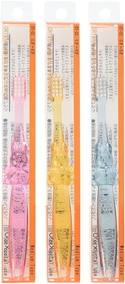 シティテセウス階段クリスタルアニマルズ DT02 乳幼児用 ミディアム  【3本セット】