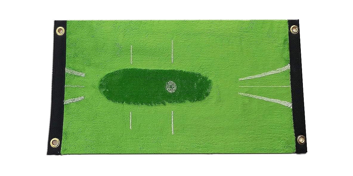 ガム縮れた開発ACU ストライク ゴルフ/インパクト トレーニング マット(アウトドア用)/Acu-Strike Golf社正規品
