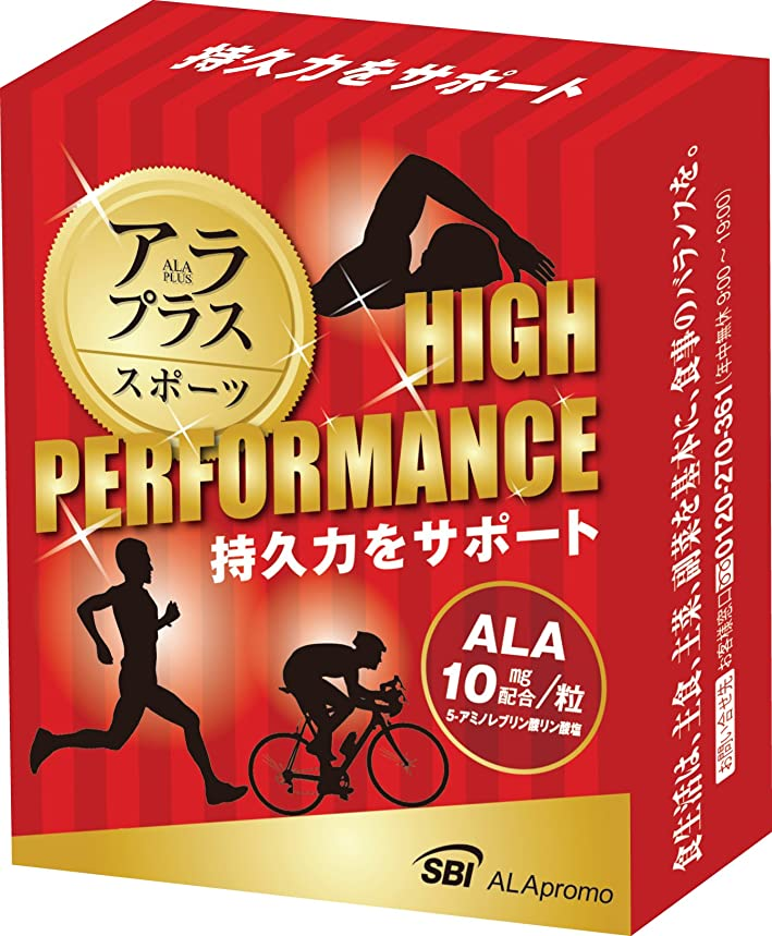 ジョグ食べるニコチン持久系 サプリメント アラプラス スポーツ ハイパフォーマンス ALA 10mg配合 5包入
