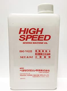 Pegasus ISO VG22 High Speed Sewing Machine Oil. 0.9 Liter The Best Oil for sergers, Cover Stitch Machines, overlock, Juki, Pegasus, Willcox & Gibbs
