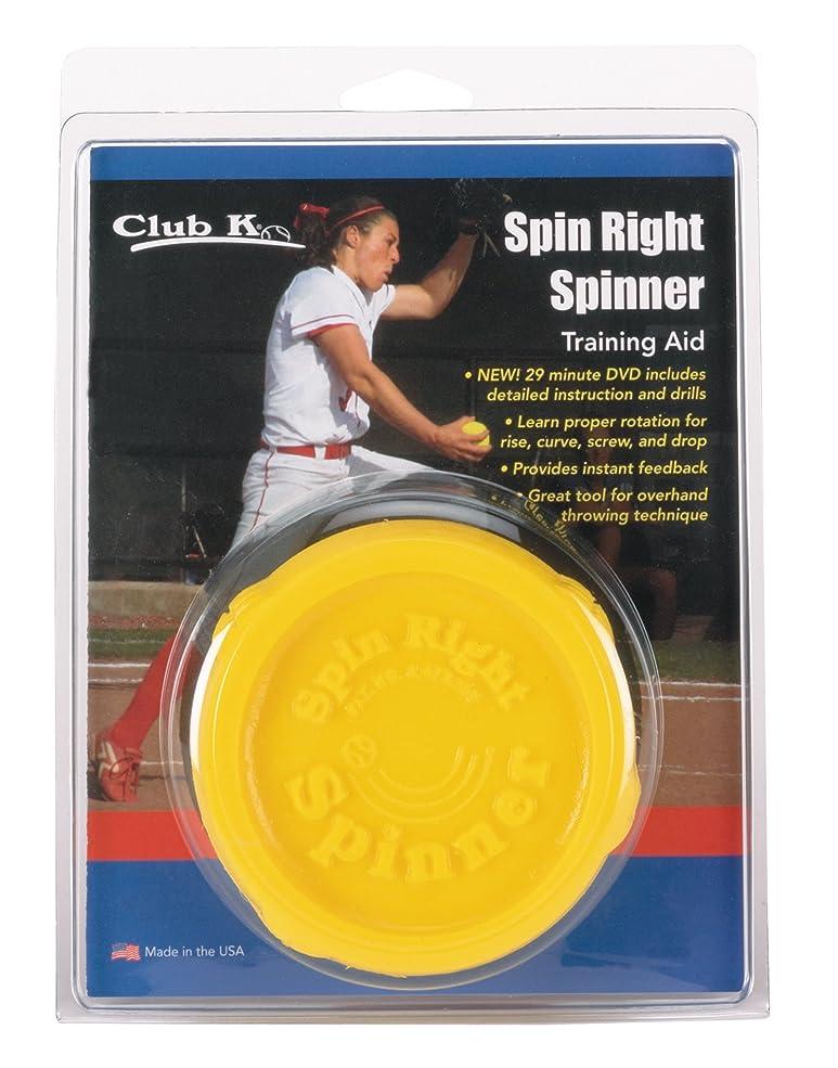 に賛成プレフィックスボリュームソフトボール ピッチャー 変化球練習用 「スピナー」 並行輸入品 DVD付き