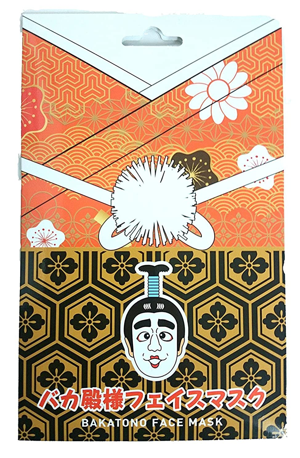 アーサーコナンドイル研究ために志村けんのバカ殿様フェイスマスク 桜の香り 2枚入り