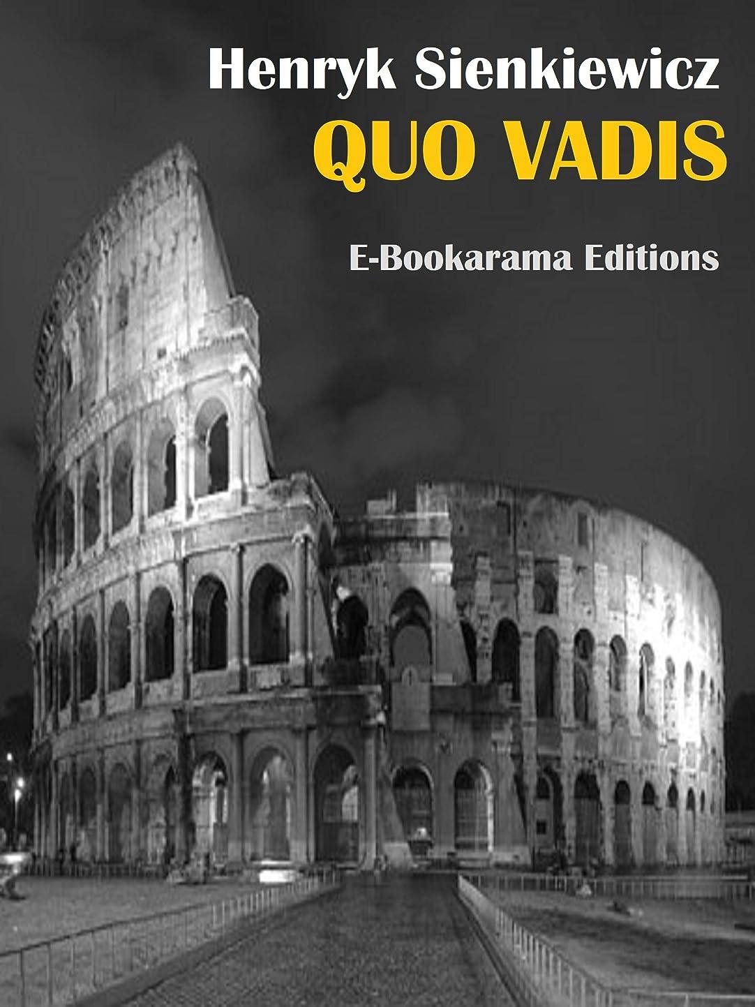 包帯メアリアンジョーンズ中庭Quo Vadis (English Edition)
