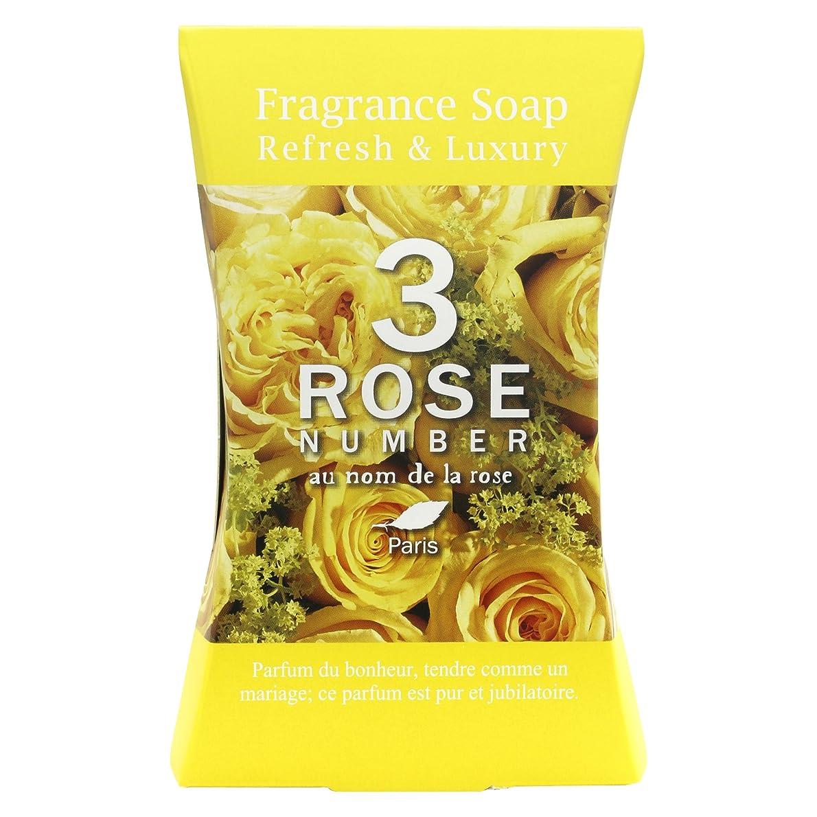 サイドボード提供勝利したROSE NUMBER ソープバー NO3 幸せなバラの香り (100g)