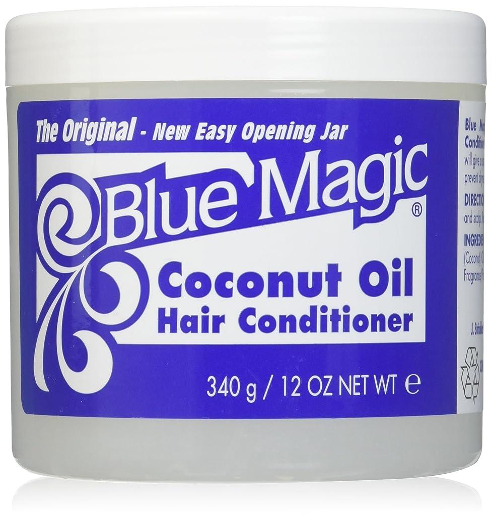 洗練交差点浴室Blue Magic ココナッツオイルヘアーコンディショナー12オンス(3パック)