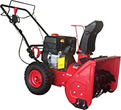 PowerSmart DB7622H Gas Snow Thrower, red, Black