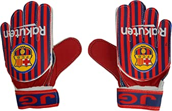 MarioSports Soccer Goalkeeper Gloves for Kids Barcelona