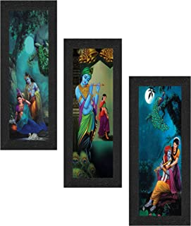 SAF Set of 3 Radha Krishna UV Coated Home Decorative Gift Item Framed Painting 17 inch X 24 inch SAFLP01