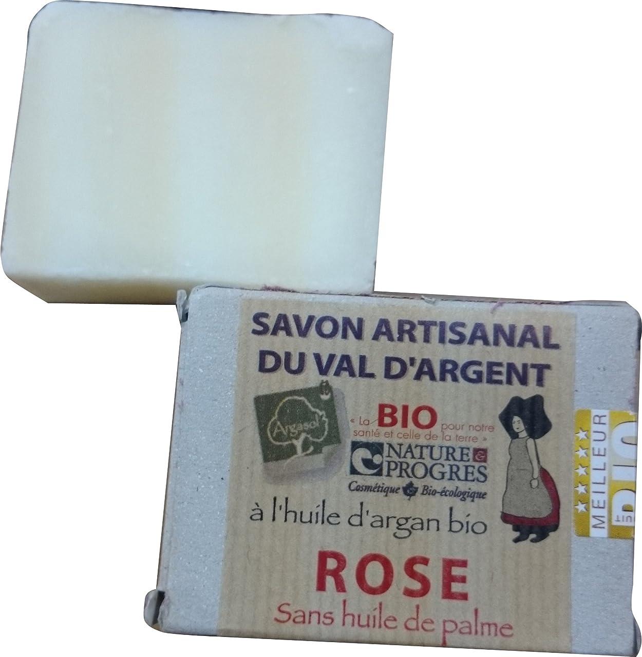 線洗練された等しいサボン アルガソル(SAVON ARGASOL) ローズ
