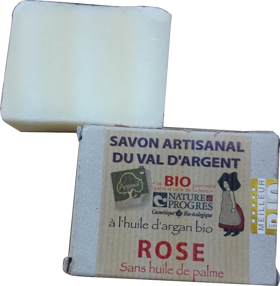油再現する皿サボン アルガソル(SAVON ARGASOL) ローズ