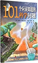101 Things Everyone Should Know about Science (Chinese Edition)
