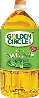 Golden Circle Vegetable Oil, 2L