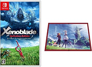 Xenoblade Definitive Edition(ゼノブレイド ディフィニティブ エディション)-Switch (【Amazon.co.jp限定】オリジナルパノラマ色紙...