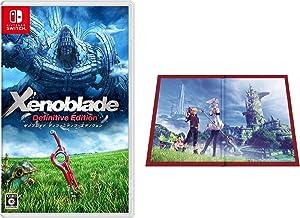 Xenoblade Definitive Edition(ゼノブレイド ディフィニティブ エディション)-Switch (【Amazon.co.jp限定】オリジナルパノラマ色紙 同梱)