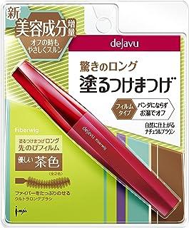 Dejavu Fiberwig Ultra Long Mascara, Natural Brown, 0.25 Ounce
