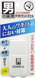 男の薬用 デオドラントジェル 30g (医薬部外品)