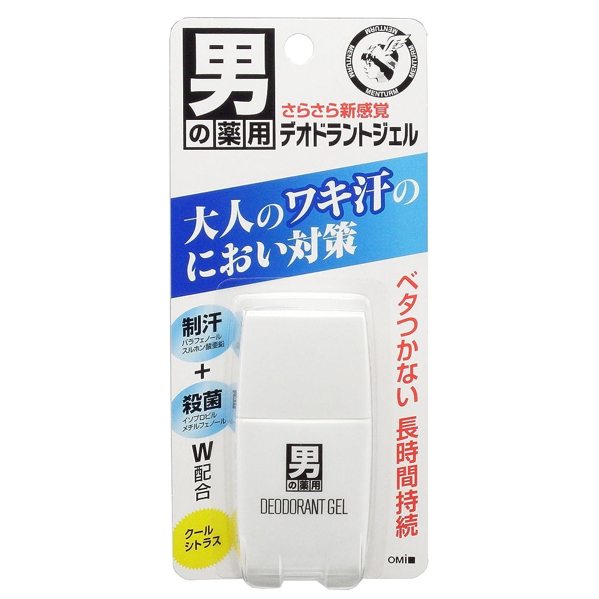 ピックブレス老人男の薬用 デオドラントジェル 30g (医薬部外品)