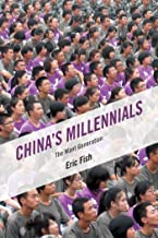 china's millennials the want generation