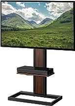 TIMEZ(タイメッツ)壁寄せテレビスタンド ~65v型対応 パイプと木を組み合わせたハイブリットデザインKF-260B