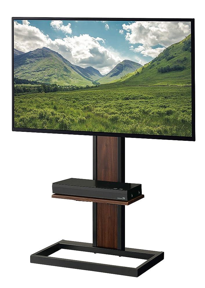 失礼意識湖TIMEZ(タイメッツ)壁寄せテレビスタンド ~55v型対応 パイプと木を組み合わせたハイブリットデザイン