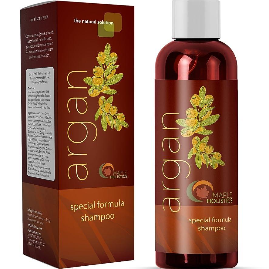 初心者昇る残りMaple Holistics Argan Oil Shampoo, Sulfate Free, 8 oz. - With Argan, Jojoba, Avocado, Almond, Peach Kernel, Camellia Seed, and Keratin -