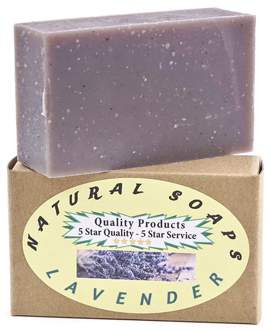 ORGANIC Handmade Lavender Soap, Use on Hands, Face, or All over Body. 4.3oz bar. vc299663446202