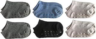 Kids Socks, 6 pares de calcetines cortos para niño de algodón de colores antideslizantes - Modelo de verano Fantasmino (altura del tobillo)