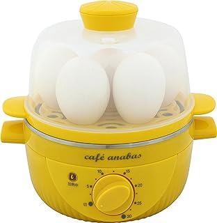 ANABAS スチームクッカー ゆで玉子名人 かんたん蒸し器 ゆで卵メーカー タイマー付き イエロー SE-001