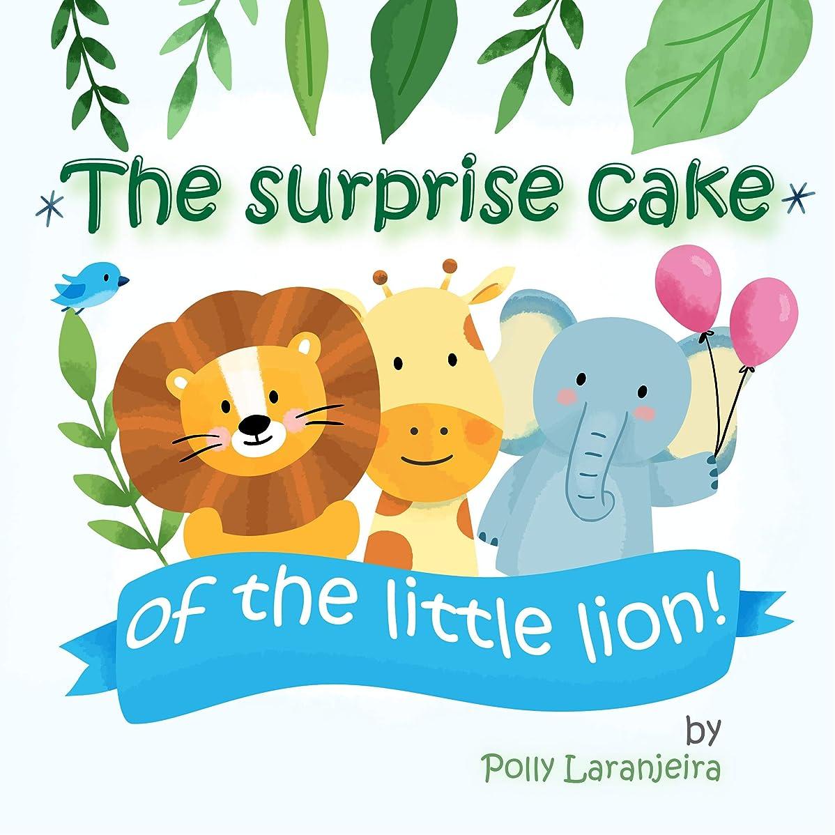 所持最後の受け入れるThe surprise cake: of the little lion (short stories for kids Book 1) (English Edition)