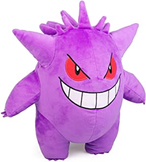 Best pokemon gligar plush Reviews