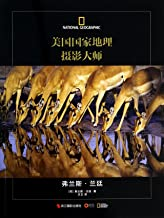 National Geographic photographer: Frans Lanting(Chinese Edition)