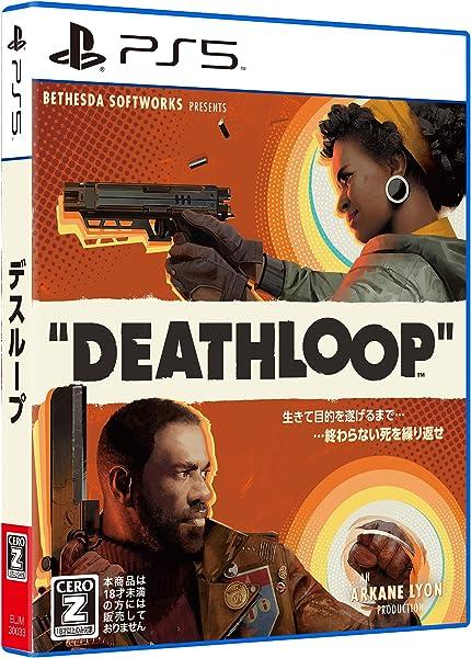 DEATHLOOP【予約特典】ゲーム内アイテム コード封入 【CEROレーティング「Z」 】