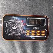 SBox Ghost Box Scanner mit Spirit Box und EVP Recorder