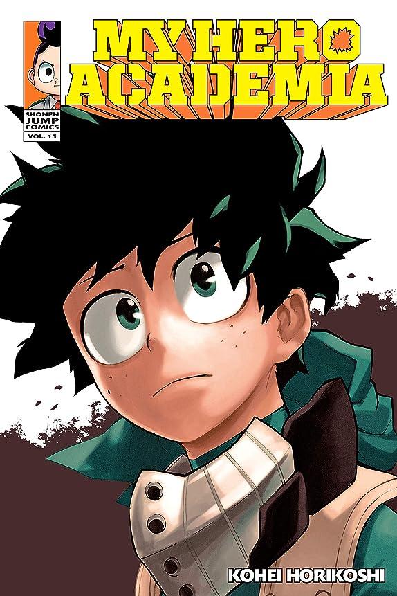 激怒石鹸風景My Hero Academia, Vol. 15: Fighting Fate (English Edition)
