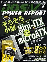 表紙: DOS/V POWER REPORT (ドスブイパワーレポート) 2014年6月号 [雑誌] | DOS/V POWER REPORT編集部