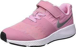 Nike Australia