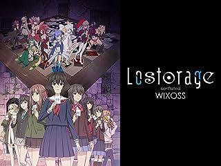 Lostorage conflated WIXOSS