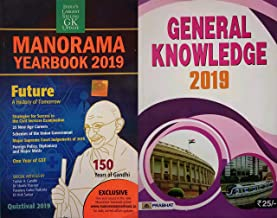 Manorama 2019 Yearbook With Free General Knowledge 2019