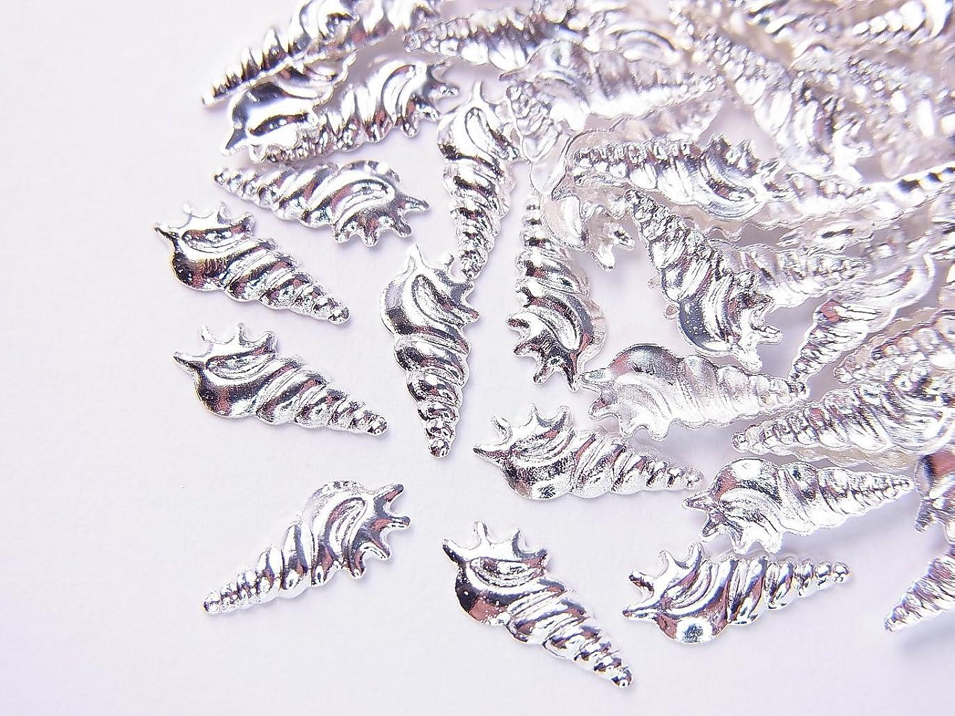かなりかわいらしいお金【jewel】ネイルパーツ巻貝 (大) 10個入り 約8mm×3.2mm ツイストシェル シルバー 手芸 素材 アートパーツ デコ素材