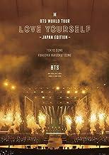 【Amazon.co.jp限定】BTS WORLD TOUR 'LOVE YOURSELF' ~JAPAN EDITION~(通常盤)【特典:B2ポスター(絵柄C)付】[DVD]