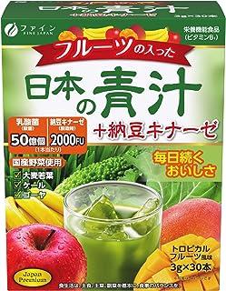 ファイン フルーツの入った 日本の青汁+納豆キナーゼ 大麦若葉 ケール ゴーヤ 納豆キナーゼ 2000FU 乳酸菌50億個 食物繊維 ビタミン 配合 国内生産 30本入(3g×30包/1日1本)
