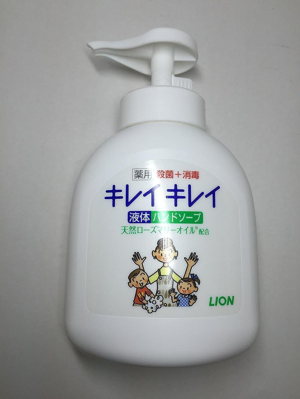 偉業発音売り手(お買得)キレイキレイ 薬用 液体ハンドソープ 本体 (250ml) ライオン