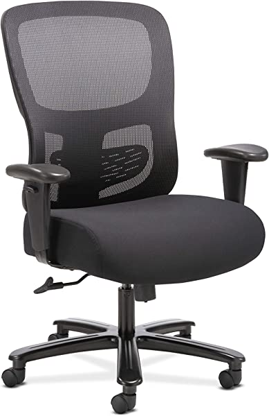 Sadie Big And Tall Office Computer Chair Height Adjustable Arms With Adjustable Lumbar Black HVST141