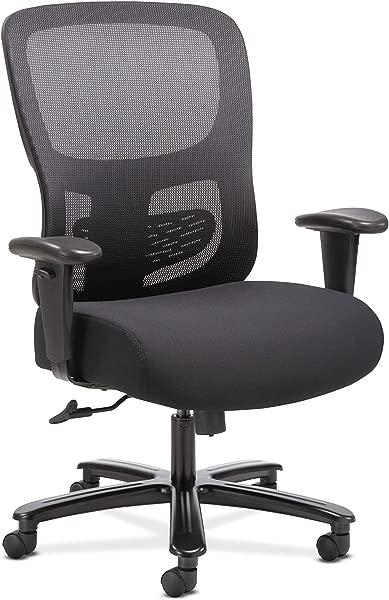 Sadie 高大的办公室电脑椅高度可调手臂可调节腰部黑色 HVST141