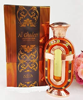 Al Ghadeer - Concentrated Perfume Oil (20ml) by Nabeel