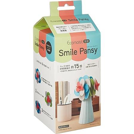 CCP エコモイスト加湿器 【Smile Pansy スマイルパンジー】 自然気化式 「電気不要」 レッド LA-EC39-RD