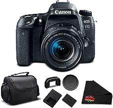 Canon EOS 77D DSLR Camera with 18-55mm Zoom Lens 24.2 MP CMOS - Essential Bundle - International Version