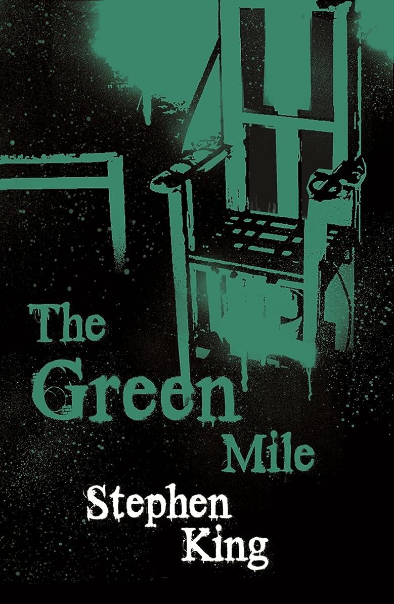 談話監査肝The Green Mile (English Edition)