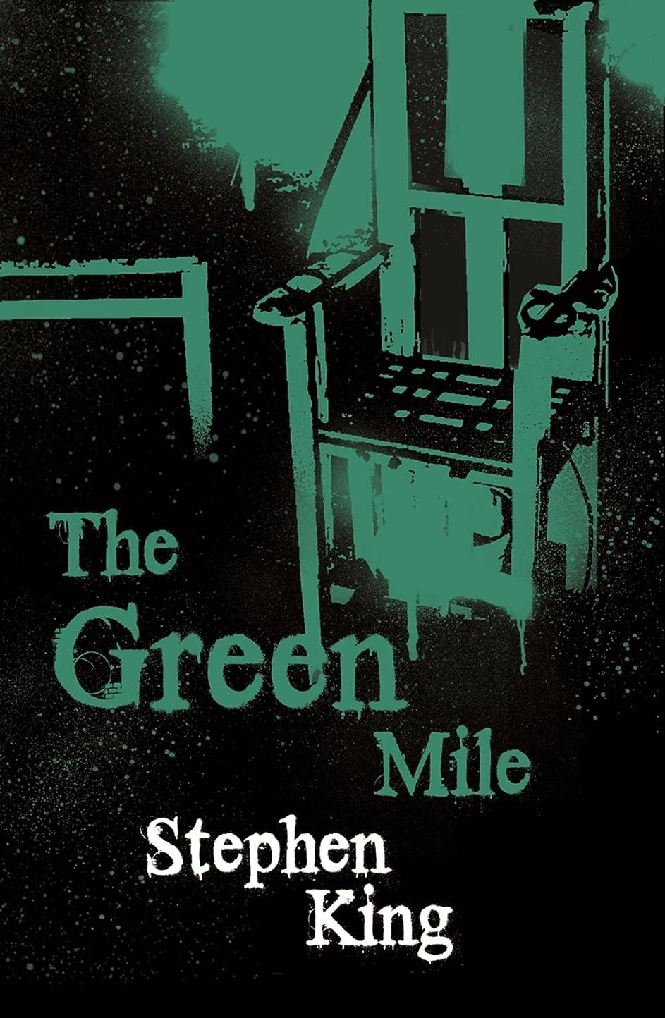 創傷トムオードリース豊富なThe Green Mile (English Edition)