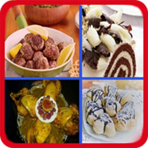 halawiyat wachhiwat - حلويات وشهيوات